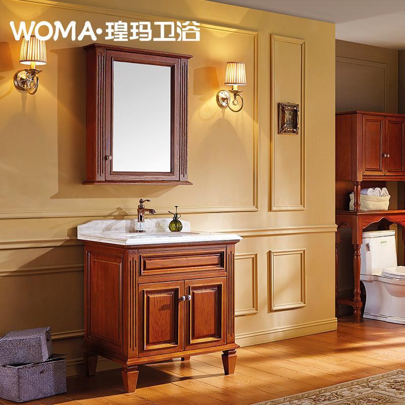 WOMA瑝玛新美式进口橡木落地浴室柜组合卫生间大理石洗手盆订制