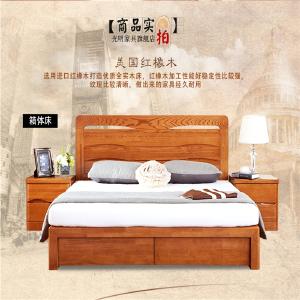 光明 光明家具简约中式1.5米1.8双人床卧室实木家具橡木床实木床箱体床 光明家具简约中式1.5米1.8双人床卧室实木家具橡木床实木床箱体床 福橡金缘 118-15106
