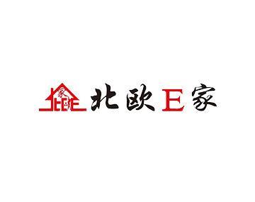 北欧E家(长沙岳麓商场)