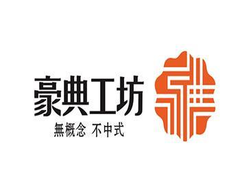 中国概念Ⅱ