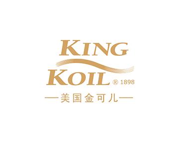 KingKoil金可儿(进口)(长沙岳麓商场)