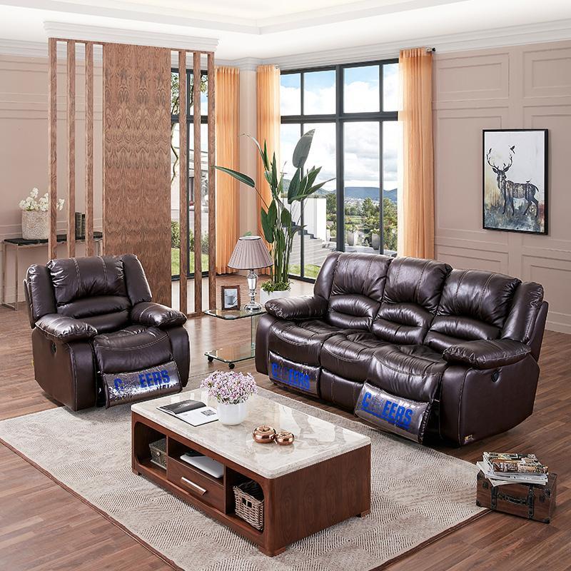 芝华仕头等舱沙发 真皮功能沙发 客厅沙发组合 8279成套1+3