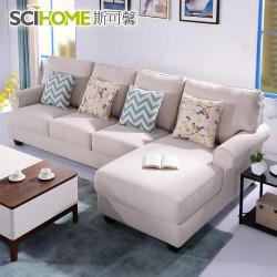 斯可馨 沙发 现代布艺 B-361-1