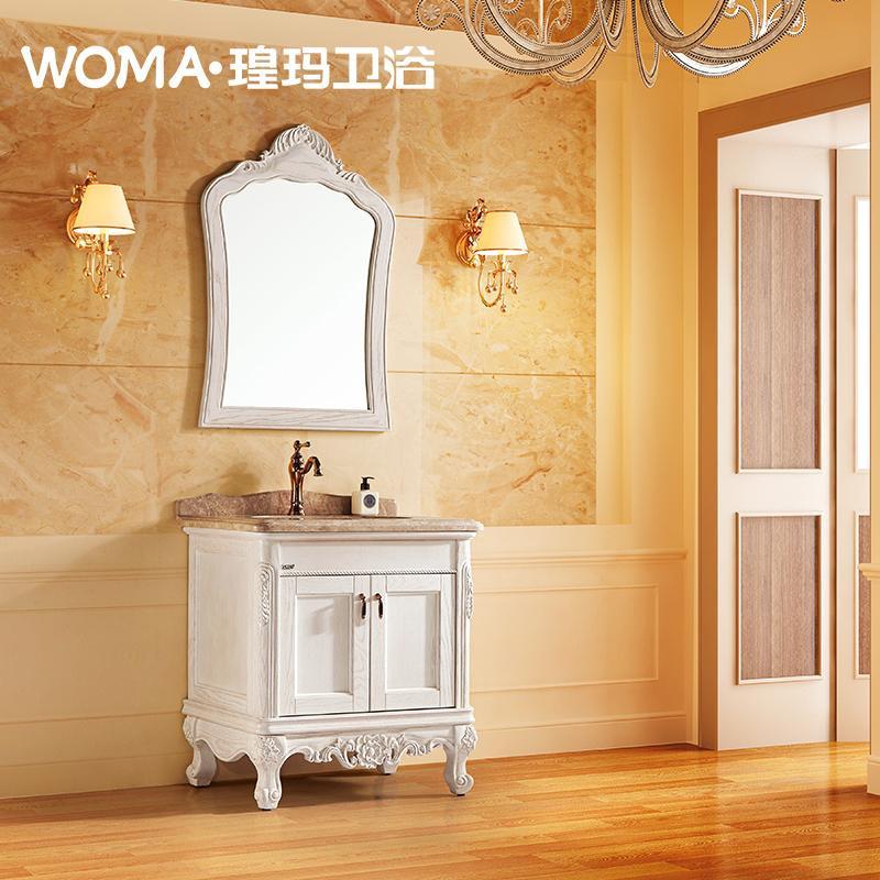 WOMA瑝玛进口美式橡木落地浴室柜组合卫生间大理石洗手盆订制