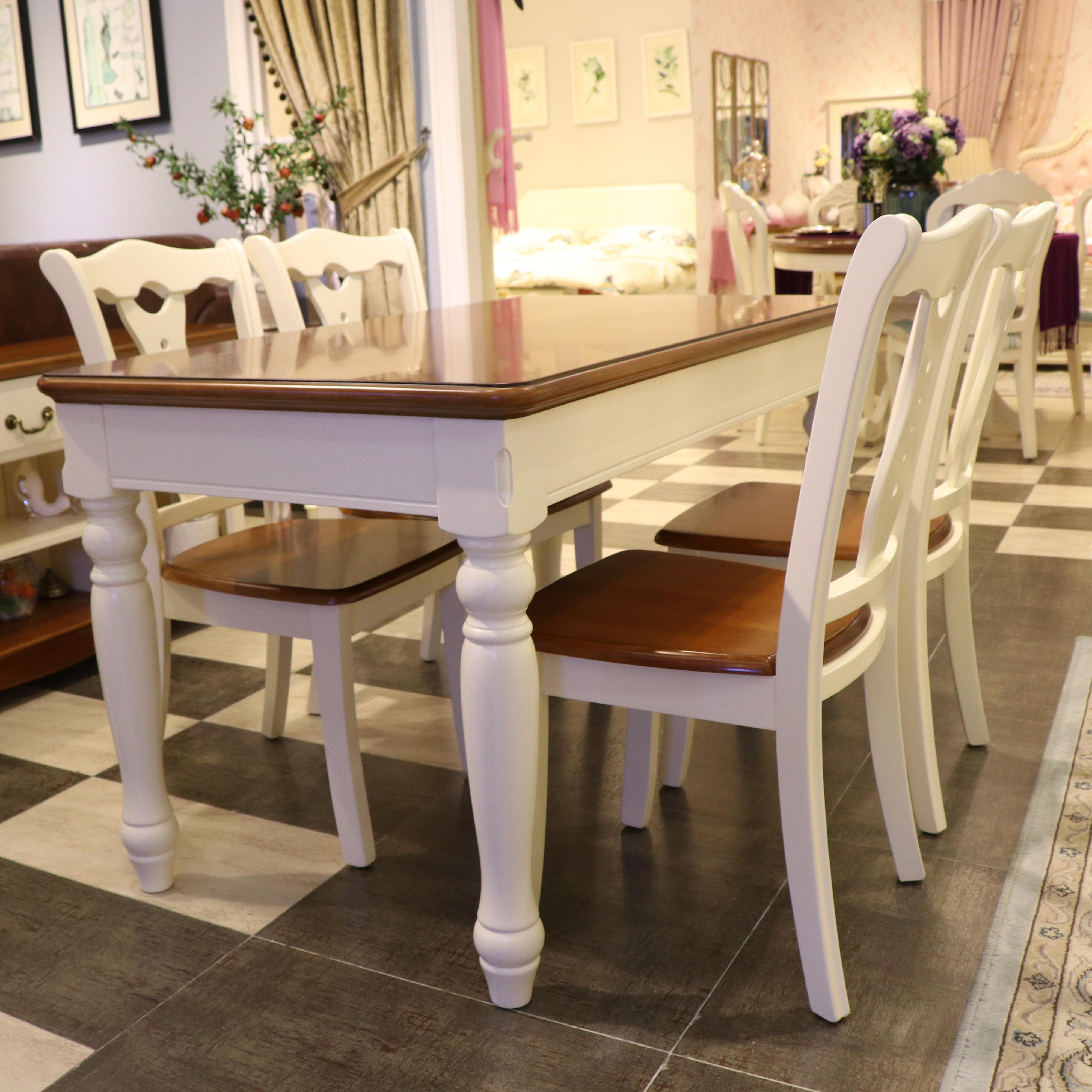 五件套桌椅