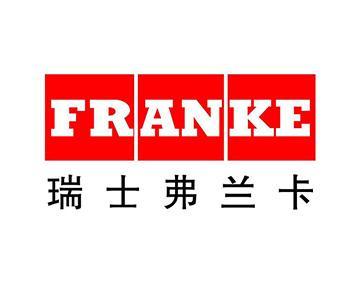 弗兰卡(红星美凯龙江北商场)