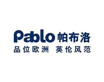 帕布洛(红星美凯龙上海汶水商场)