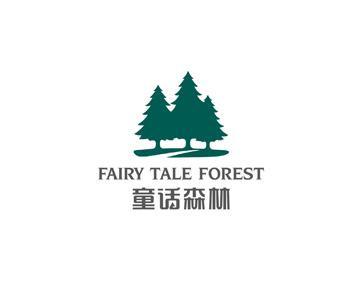 童话森林FairTaleForset