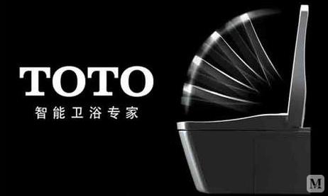 TOTO国产(红星美凯龙浦江商场)