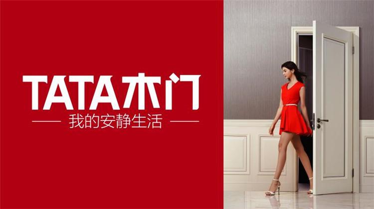 TATA(红星美凯龙浦江商场)