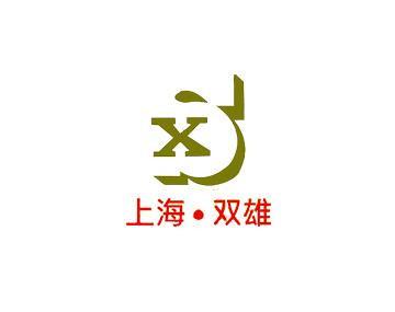 双雄(红星美凯龙常武商场)