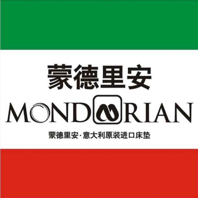 MONDRIAN蒙德里安(保定高新商场)