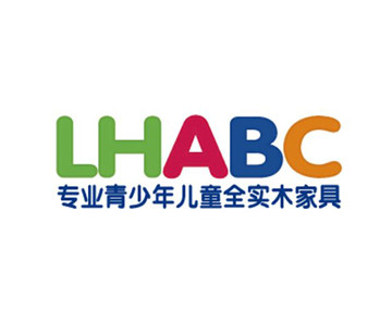 LHABC(红星美凯龙政务区商场)