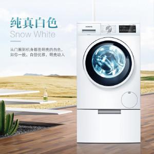 西门子 变频智控滚筒洗衣 新品 8公斤变频智控滚筒洗衣 WU12P1600W