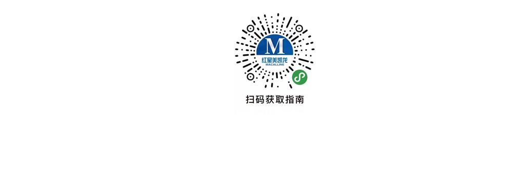 超级选购指南二维码_副本.jpg