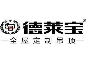 德莱宝(红星美凯龙吴江商场)