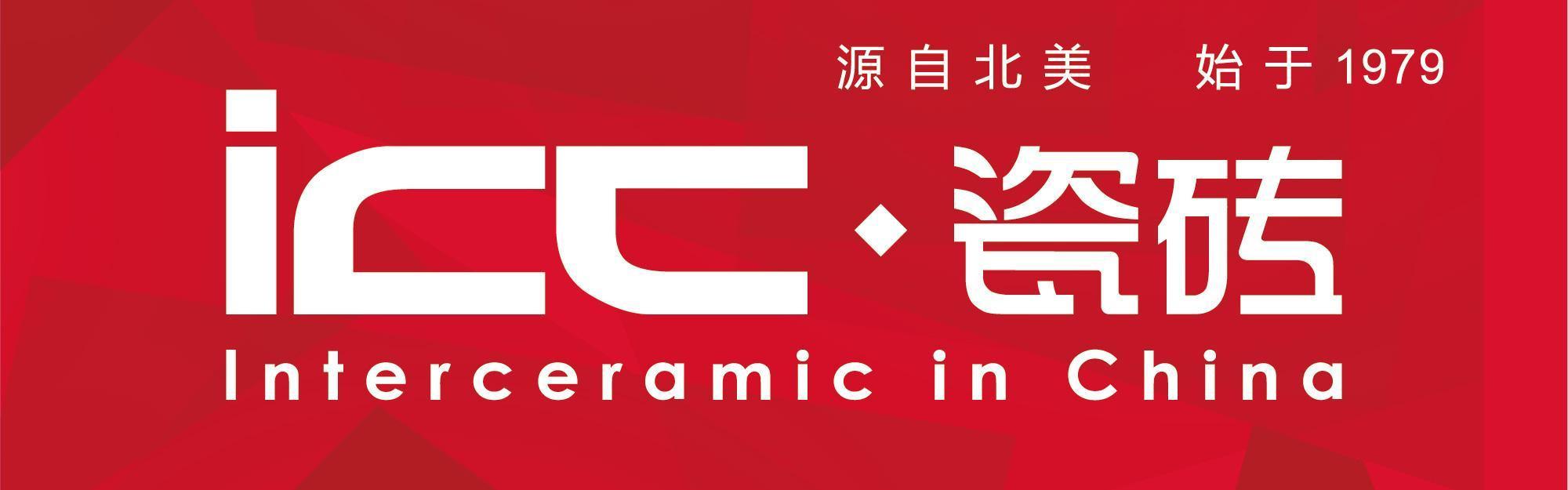 ICC瓷砖(郑州商都-建材)