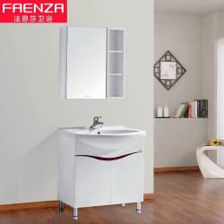 法恩莎 浴室柜 法恩莎卫浴 FPG3647-B