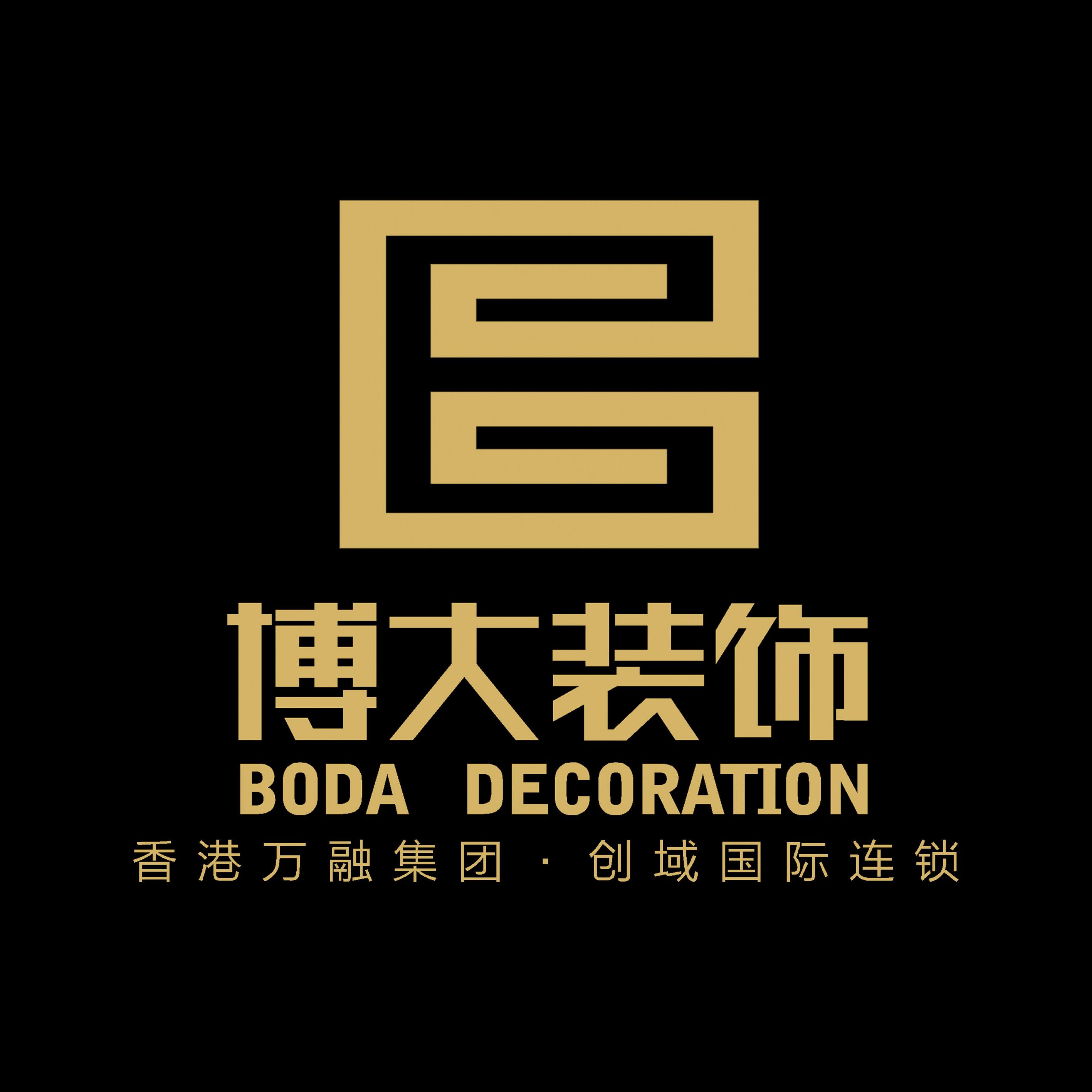 台州博大装饰工程有限
