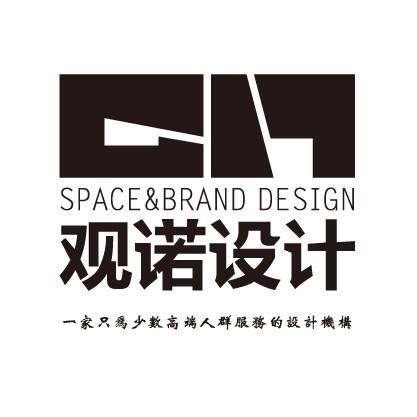 台州市观诺建筑装饰工程有限公司