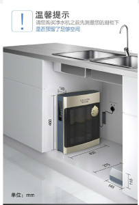AO史密斯 净水器 防止重金属污染,保护儿童成长 AO史密斯净水器 R800TA1