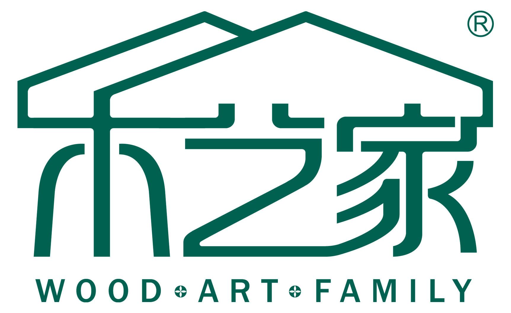 木艺家 WOOD ART FAMILY