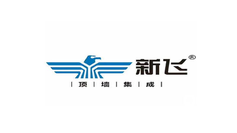 新飞吊顶(西安北二环商场)