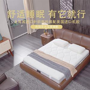 米斐 床垫 MEFIE米斐 乳胶床垫 1.8*2m 五区独立簧护脊床垫 M5
