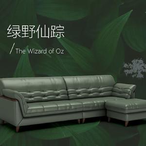 左右 两件套皮沙发 左右四人位+脚踏现代简约 左右情景客厅 ZY2366