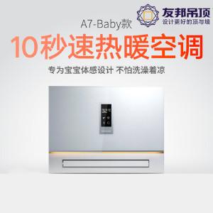 友邦 友邦取暖器 友邦取暖器 ZH080