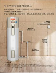 AO史密斯 电热水器 满足全屋热水更享安静节能的热水生活 AO史密斯热水器 HPI-40D1.0B