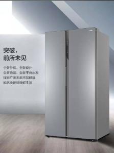 海尔智慧云 海尔冰箱 对开风冷冰箱 海尔智慧云整装家居 BCD-527WDPC