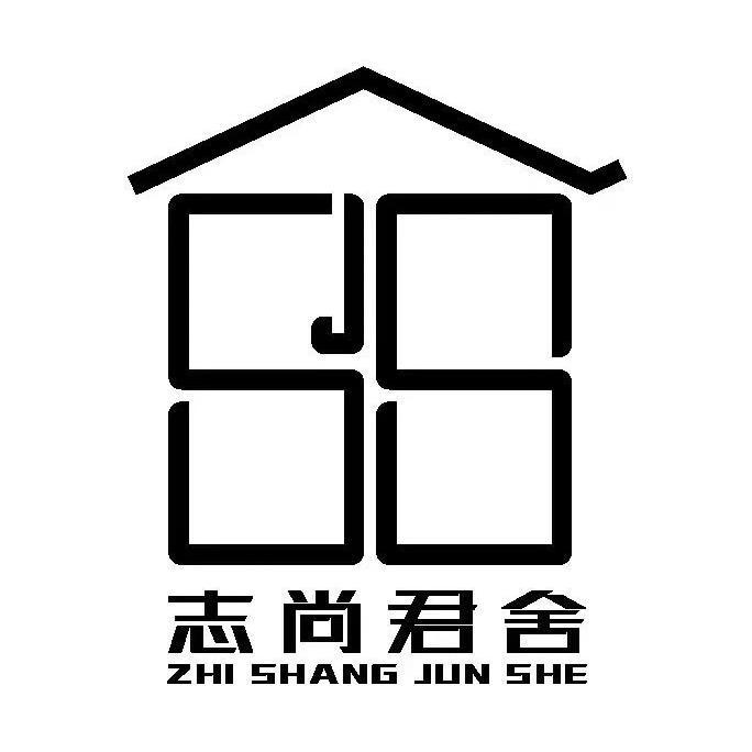 武汉志尚君舍设计