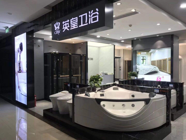 英皇店(北京西四环商场)