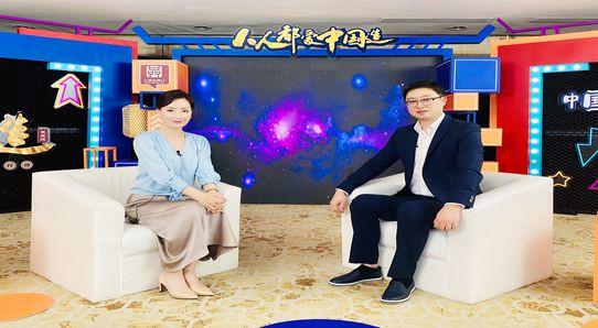 中國品牌日紅星美凱龍力挺國潮崛起,許晶央視直播呼吁高端電器價值回歸